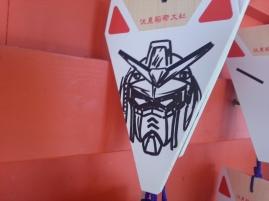 The inevitable Gundam doodle.